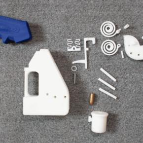 Amsterdamski uniwersytet zakazuje drukowania broni